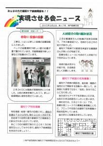 news_vol.17