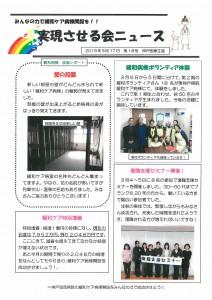 news_vol.18