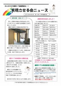 news_vol.19