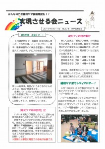 news_vol.20